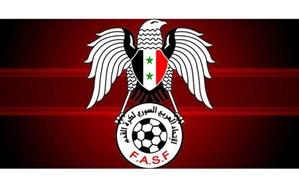 اقدام عجیب فدراسیون فوتبال سوریه؛ بازی دوستانه ایران و سوریه یکطرفه لغو شد