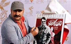 فیلم مصادره در صدر فروش هفته نخست اکران نوروز ۹۷ قرار گرفت
