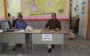 ستاد اسکان مدیریت آموزش و پرورش شهرستان دشتستان آماده پذیرایی از مهمانان نوروزی می باشد