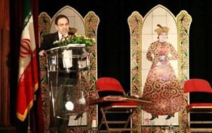 برگزاری مراسم نوروز در پاریس با سخنرانی سفیر ایران
