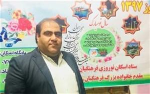 دو هزار و هفتصد و بیست و هفت نفر مسافر در مراکز اسکان نوروزی فرهنگیان منطقه دلوار پذیرش شدند