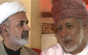 وزیر امور خارجه عمان بر توسعه روابط اقتصادی با ایران تاکید کرد