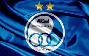 بیانیه باشگاه استقلال درباره جدایی دو ستاره تیم پس از پایان فصل