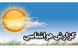 رگبار و رعد و برق پراکنده در سیستان و بلوچستان و هرمزگان