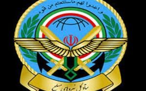 بیانیه ستاد کل نیروهای مسلح به مناسبت روز جمهوری اسلامی ایران