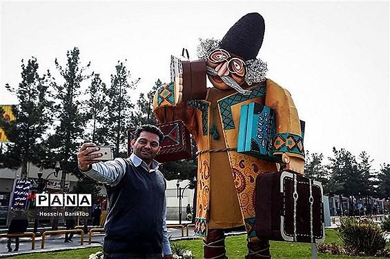 نوروز در تهران