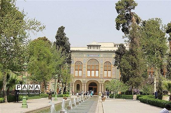 کاخ گلستان تهران در نوروز 97