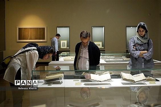 بازدید نوروزی از موزه دوران اسلامی  در تهران