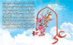 صلوات حضرت امیرالمومنین علی علیه السلام