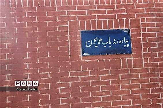 جشنواره گذر گردشگری نوروزی باب همایون