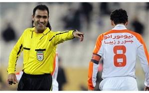 تیمهای داوری هفته نوزدهم لیگ برتر؛ سوت بازی پرسپولیس به زرگر رسید