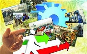 رفع محدودیتهای تجاری چه تاثیری بر بازارها خواهد گذاشت