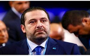 «سعد الحریری» مامور تشکیل دولت لبنان شد
