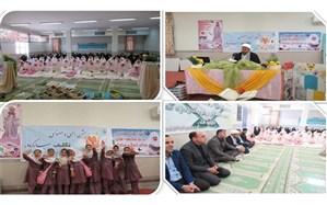 برگزاری مراسم جشن تکلیف دانش آموزان دختر پایه سوم ابتدایی در شهرستان بدره