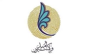 ورود فراکسیون امید به ادعای شکنجه اسماعیل بخشی در زندان