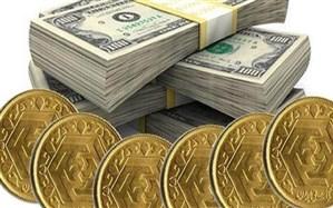 روند کاهشی قیمت ارز و سکه ادامه دارد