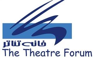 بیانیه کانون کارگردانان خانه تئاتر در مورد دستورالعمل صدور پروانه نمایش