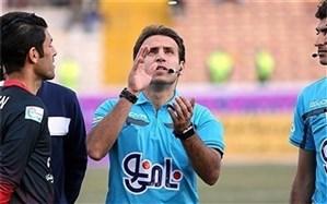 سوت دیدار مقدماتی AFC CUP به تیم داوری ایرانی رسید