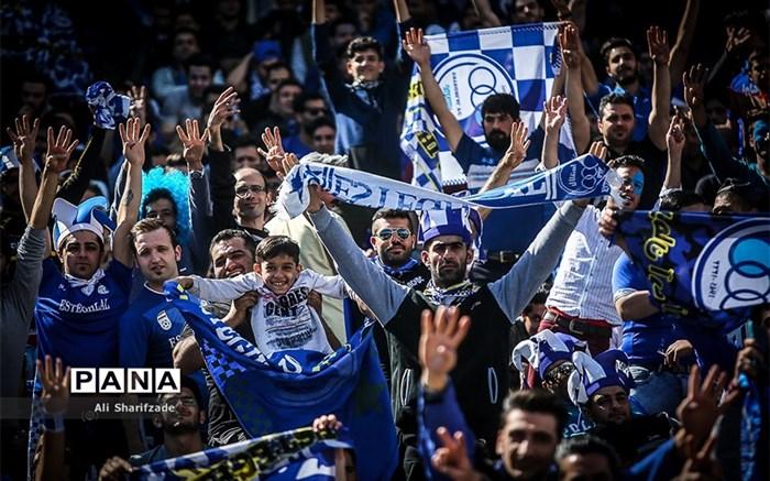 فوتبال/تماشاگر استقلال