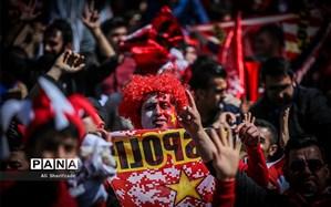 ساعت باز شدن درهای ورزشگاه آزادی برای دیدار پرسپولیس و السد اعلام شد