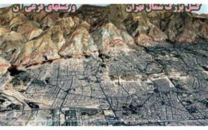 معاون وزیر راه و شهرسازی : نقشه پهنههای گسلی ۲۲ منطقه شهری تهران در اختیار شهروندان قرار میگیرد
