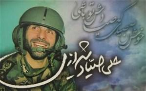 مراسم بزرگداشت شهید «علی صیادشیرازی» در همدان برگزار میشود