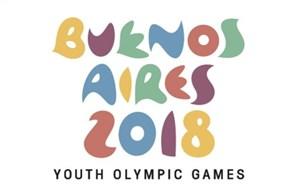 آغاز مسابقات کاراته المپیک جوانان از چهارشنبه