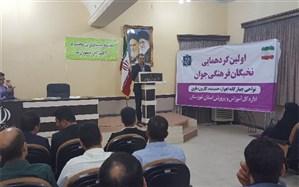 مدیرکل آموزش و پرورش خوزستان: مهمترین اولویت آموزش و پرورش آموزش مهارتهای زندگی اجتماعی است