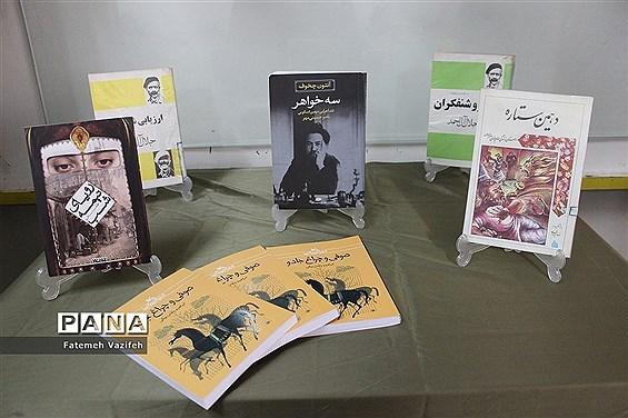 مسابقه کتابخوانی دانایی و توانایی در اسلامشهر
