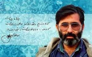 روز هنر انقلاب اسلامی  وسالروز شهادت شهید آوینی گرامیباد