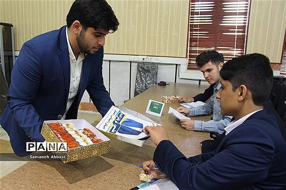 نهمین دوره انتخابات مجلس دانشآموزی مازندران