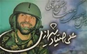 بیست و یکم فروردین،سالروز شهادت امیر سپهبد علی صیاد شیرازی