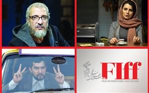 31 فیلم ایرانی در بخش بازار جشنواره جهانی فجر پذیرفته شد