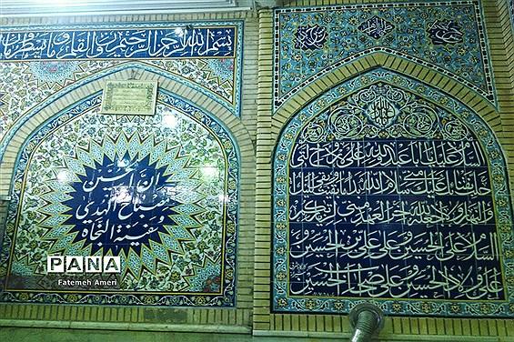 آرامگاه سید محمد علی نسابه  در داراب