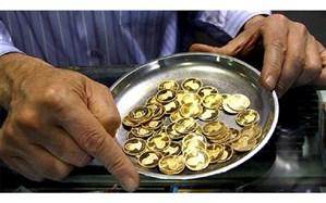 قیمت سکه طرح جدید به ۳میلیون و ۴۸۰هزار تومان رسید