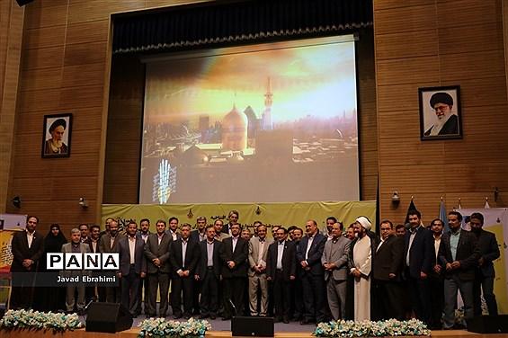 آیین افتتاحیه سی و ششمین جشنواره فرهنگی و هنری دانش آموزان خراسان رضوی