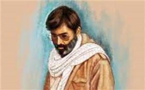 بزرگداشت سالروز شهادت شهید سید مرتضی آوینی در شهرری