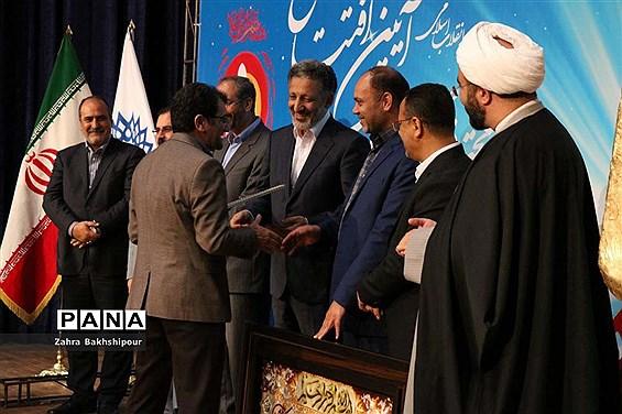 آیین افتتاح مجتمع فرهنگی سینمایی قدس تبریز