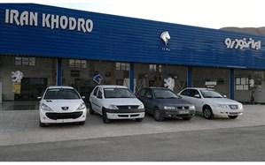 کاشانینسب،عضو هیات مدیره اتحادیه نمایشگاهداران خودرو: هیجان کاذب در اقتصاد ایران به بازار خودرو رسیده است