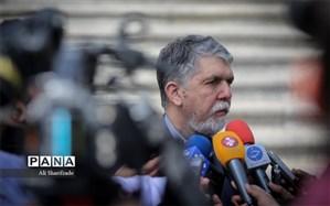 صالحی در جلسه ستاد مرکزی ساماندهی شئون فرهنگی در مناسبت های مذهبی: در مستندسازی مراسم مذهبی کوتاهی شده است