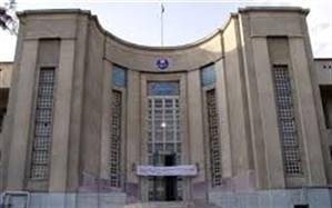 زمان ثبتنام وامهای دانشجویان علوم پزشکی تهران اعلام شد