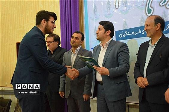 اختتامیه هفتمین جشنواره نوجوان سالم مازندران