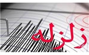 زلزله ۴.۳ ریشتری کهگیلویه و بویراحمد را لرزاند
