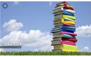 اشتراک کتابهای انتشارات مدرسه در نمایشگاه کتاب تهران