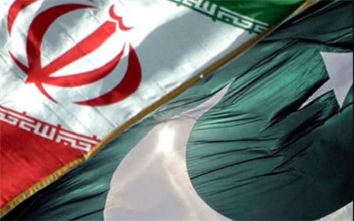 توسعه همکاری  بین ایران و پاکستان
