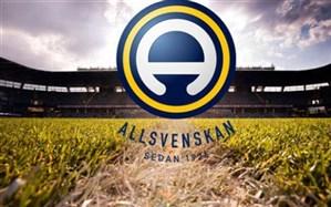 لیگ برتر سوئد؛ صلح یک امتیازی در دربی ایرانیها