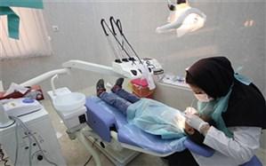 تصویب تعرفه خدمات دندانپزشکی؛ به زودی