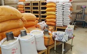 واردات 30 هزار تن برنج از بندر امام