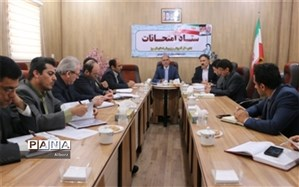 اولین جلسه ستاد امتحانات اداره کل آموزش وپرورش استان البرز در سال 97 برگزار شد