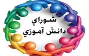 معاون پرورشی و فرهنگی آموزش و پرورش شهر تهران: انتخابات شوراهای دانشآموزی تمرین دموکراسی است